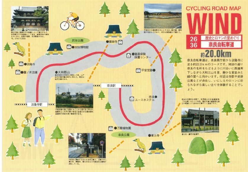 京都・琵琶湖・北大阪の ...