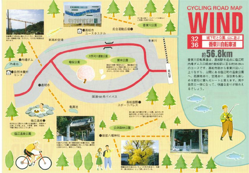 自転車道 大阪市 自転車道 : 近畿・西部東海上空から見た ...